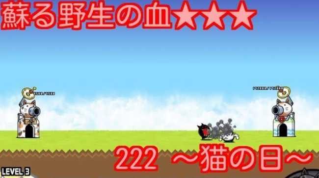 f:id:momokuri777:20190223120337j:plain