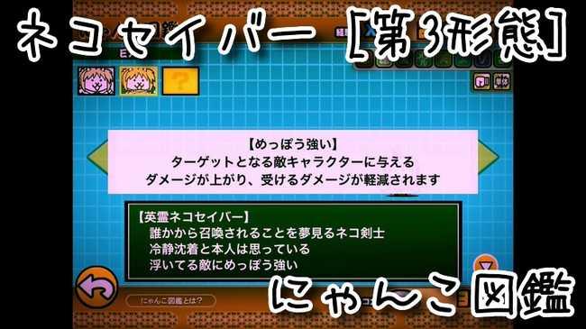 f:id:momokuri777:20190226215043j:plain