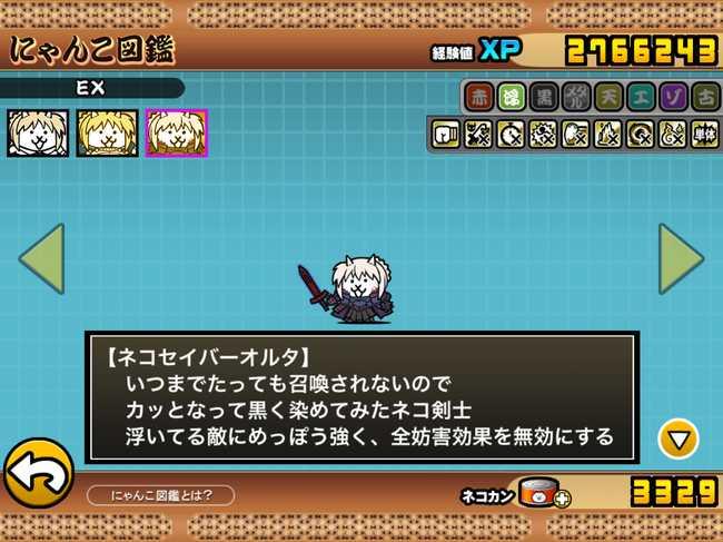 f:id:momokuri777:20190226220042j:plain