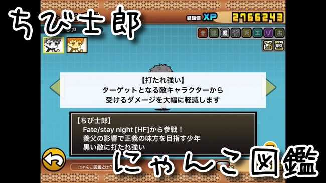 f:id:momokuri777:20190226220552j:plain