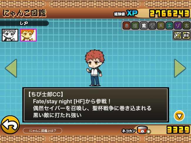 f:id:momokuri777:20190226220750j:plain
