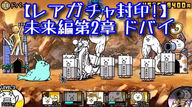 f:id:momokuri777:20190309200259j:plain