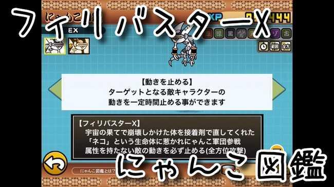 f:id:momokuri777:20190309211542j:plain