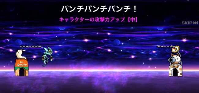 f:id:momokuri777:20190309221406j:plain