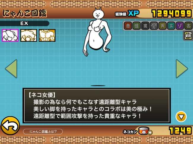 f:id:momokuri777:20190313210523j:plain