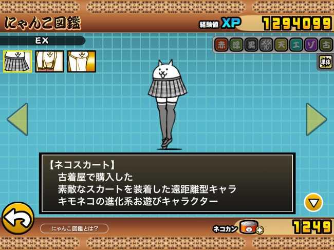f:id:momokuri777:20190313215449j:plain