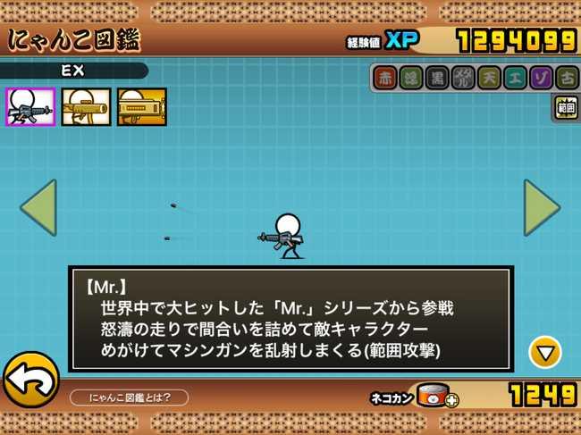 f:id:momokuri777:20190313221238j:plain