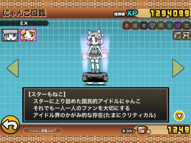 f:id:momokuri777:20190313222356j:plain
