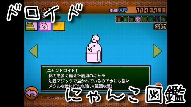 f:id:momokuri777:20190316145029j:plain