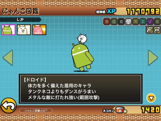 f:id:momokuri777:20190316145153j:plain