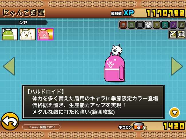 f:id:momokuri777:20190316145303j:plain