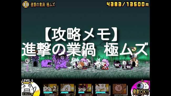 f:id:momokuri777:20190326225522j:plain