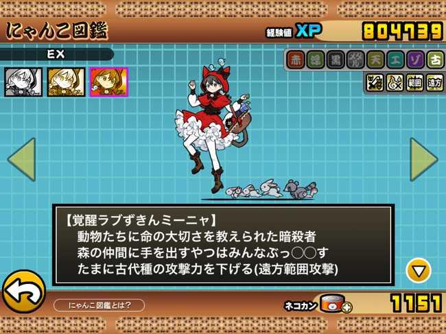 f:id:momokuri777:20190406162437j:plain