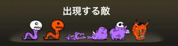 f:id:momokuri777:20190506182112j:plain
