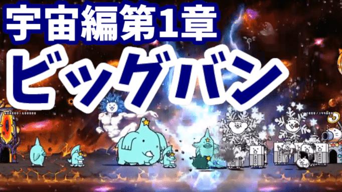 f:id:momokuri777:20210924231918p:plain