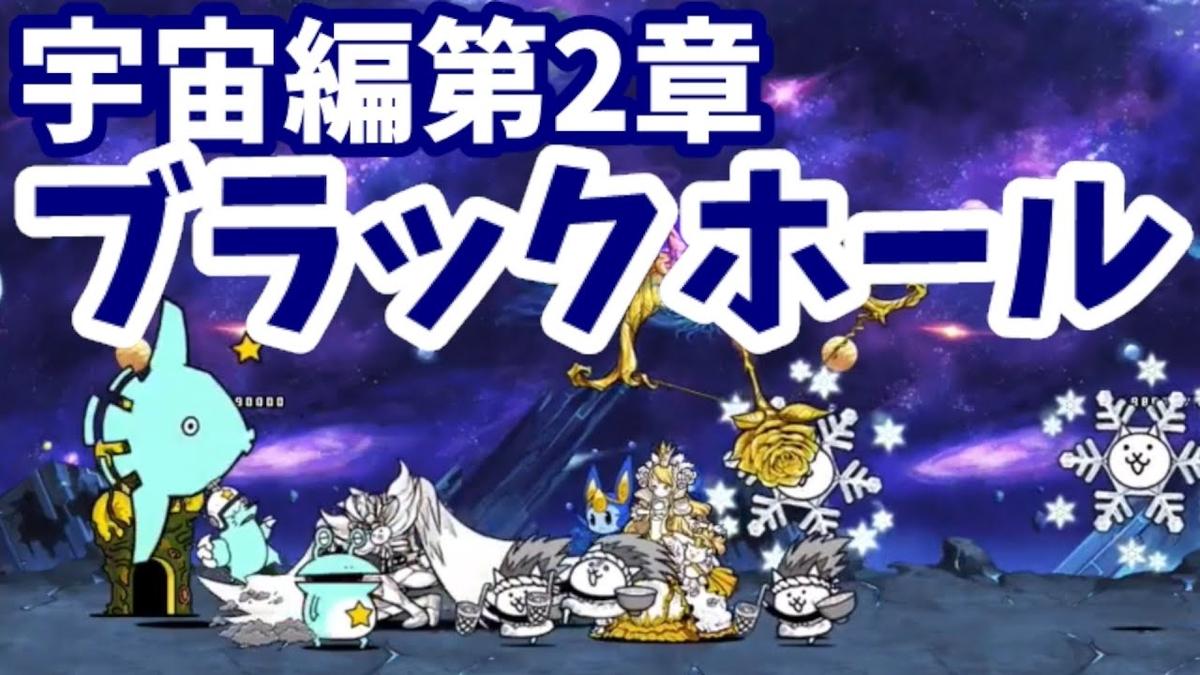 f:id:momokuri777:20210924235426j:plain