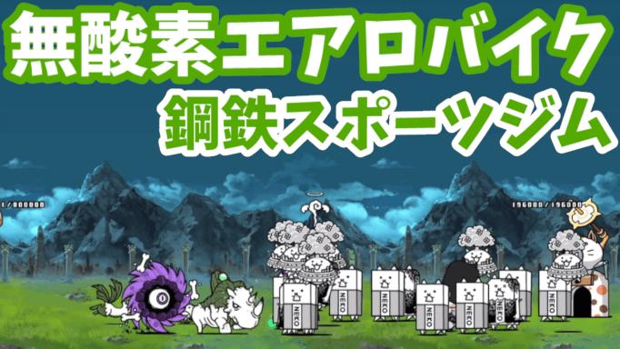 f:id:momokuri777:20210925232510p:plain