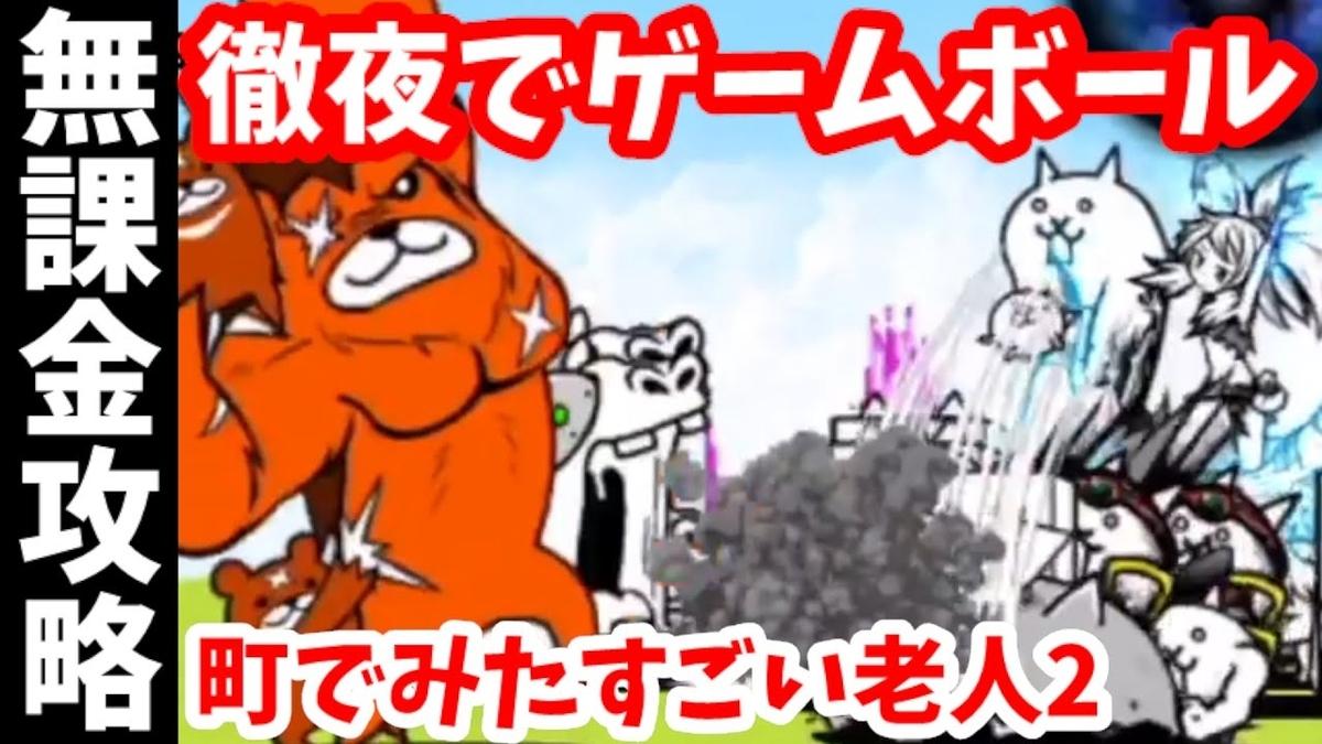 f:id:momokuri777:20210926084505j:plain