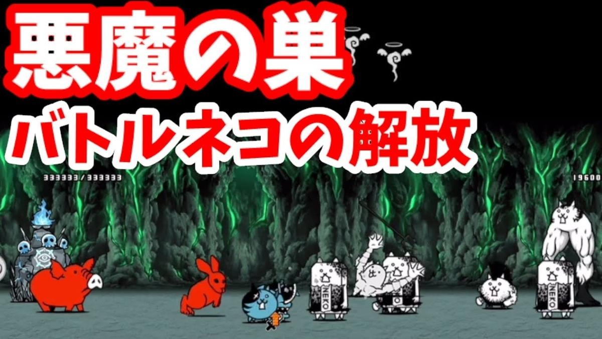 f:id:momokuri777:20210926091303j:plain