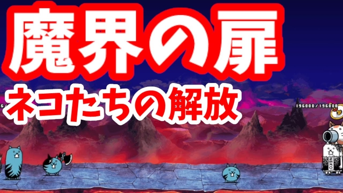 f:id:momokuri777:20210926092826j:plain