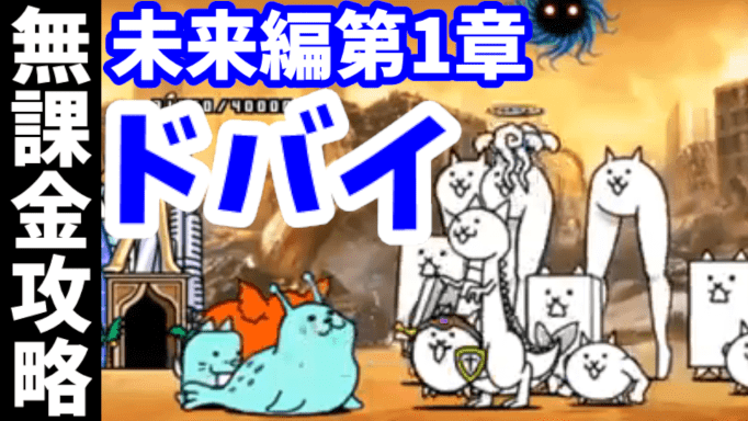 f:id:momokuri777:20210926103613p:plain