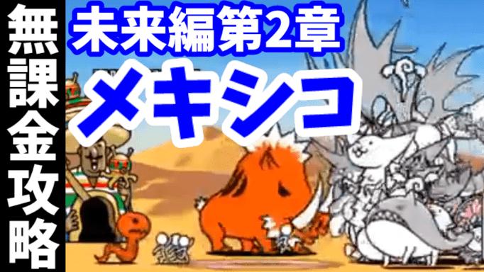 f:id:momokuri777:20210926115505p:plain