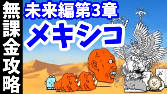f:id:momokuri777:20210926120057p:plain