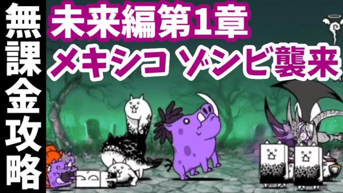 f:id:momokuri777:20210926120453p:plain