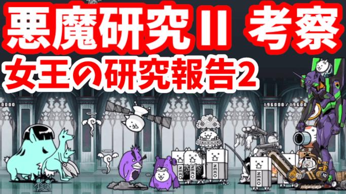 f:id:momokuri777:20210926122845p:plain