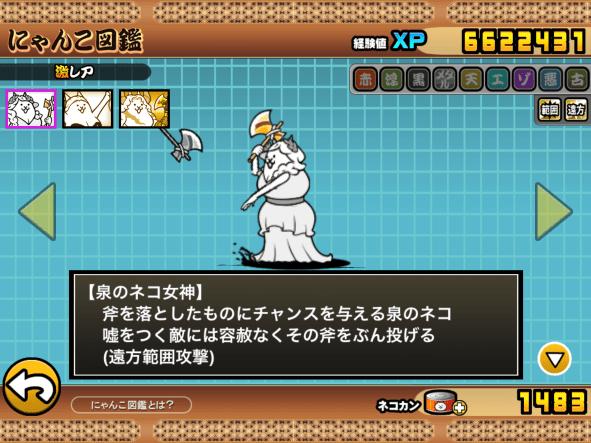 f:id:momokuri777:20210926131810p:plain