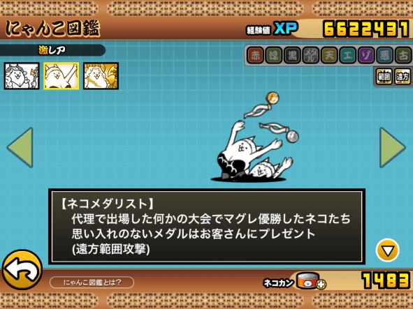 f:id:momokuri777:20210926131852p:plain