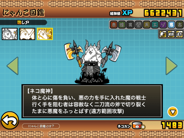 f:id:momokuri777:20210926131926p:plain