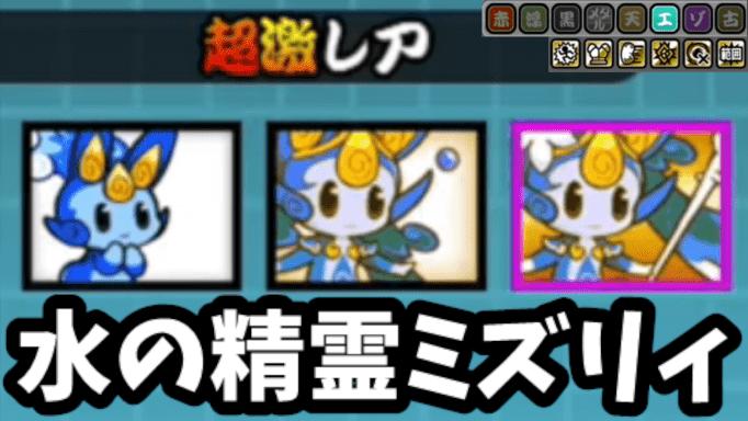 f:id:momokuri777:20210926140449p:plain