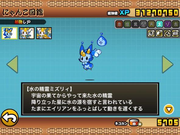 f:id:momokuri777:20210926141119j:plain