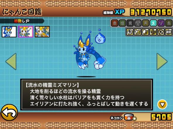 f:id:momokuri777:20210926141137j:plain