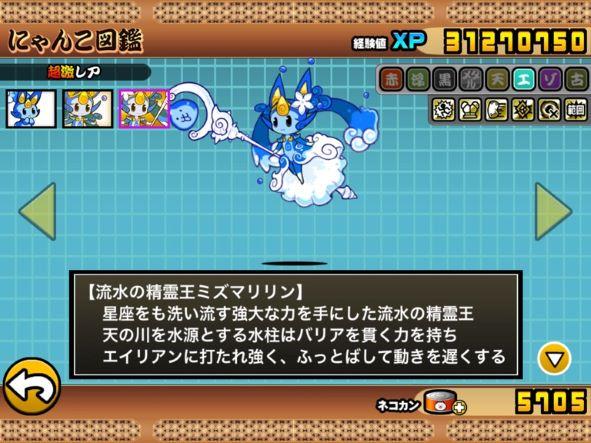 f:id:momokuri777:20210926141148j:plain