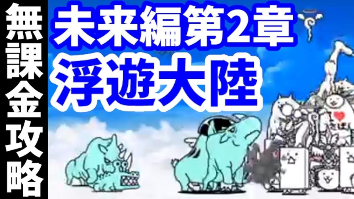 f:id:momokuri777:20210926194158j:plain