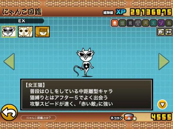 f:id:momokuri777:20210930232206j:plain