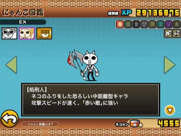 f:id:momokuri777:20210930232235j:plain