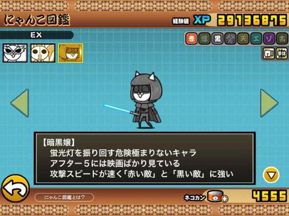 f:id:momokuri777:20210930232256j:plain