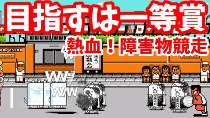 f:id:momokuri777:20211002074710p:plain