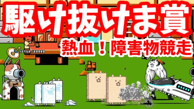 f:id:momokuri777:20211002075218p:plain