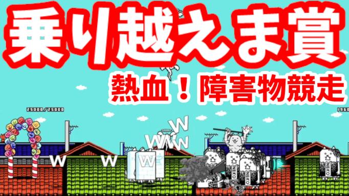 f:id:momokuri777:20211002075454p:plain