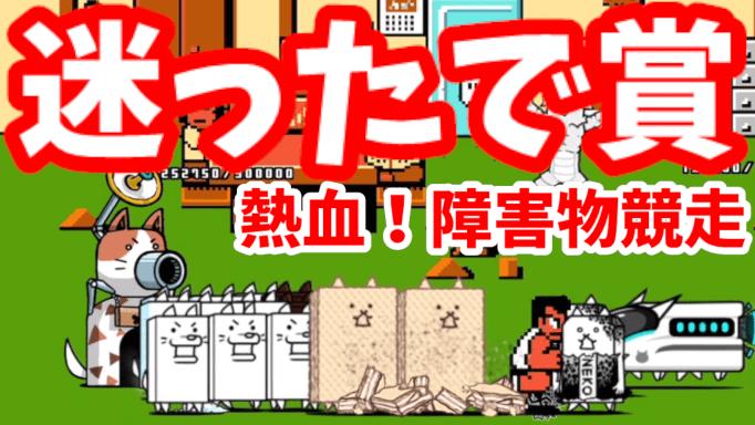 f:id:momokuri777:20211002075719p:plain