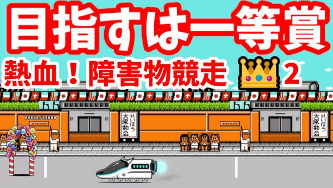 f:id:momokuri777:20211002085021p:plain