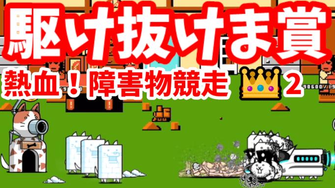 f:id:momokuri777:20211002085423p:plain