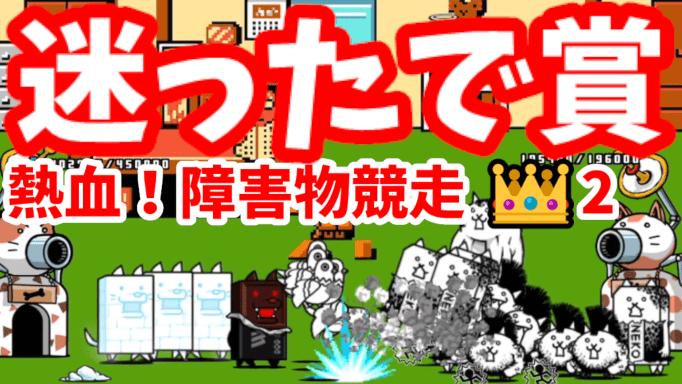 f:id:momokuri777:20211002085840p:plain