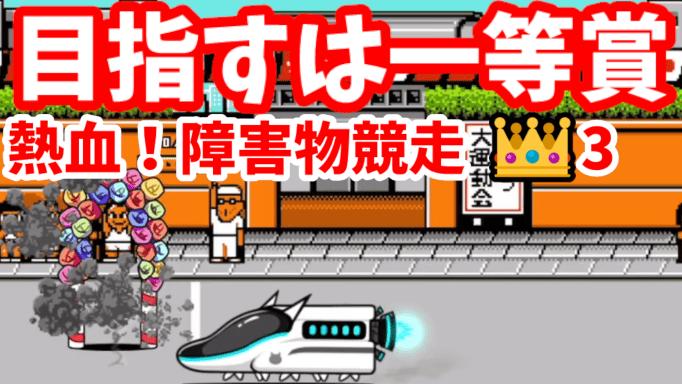 f:id:momokuri777:20211002131505p:plain