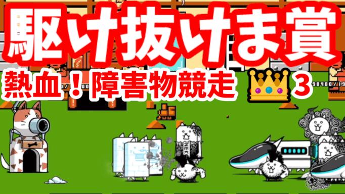 f:id:momokuri777:20211002131701p:plain