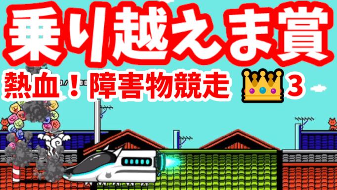 f:id:momokuri777:20211002131808p:plain
